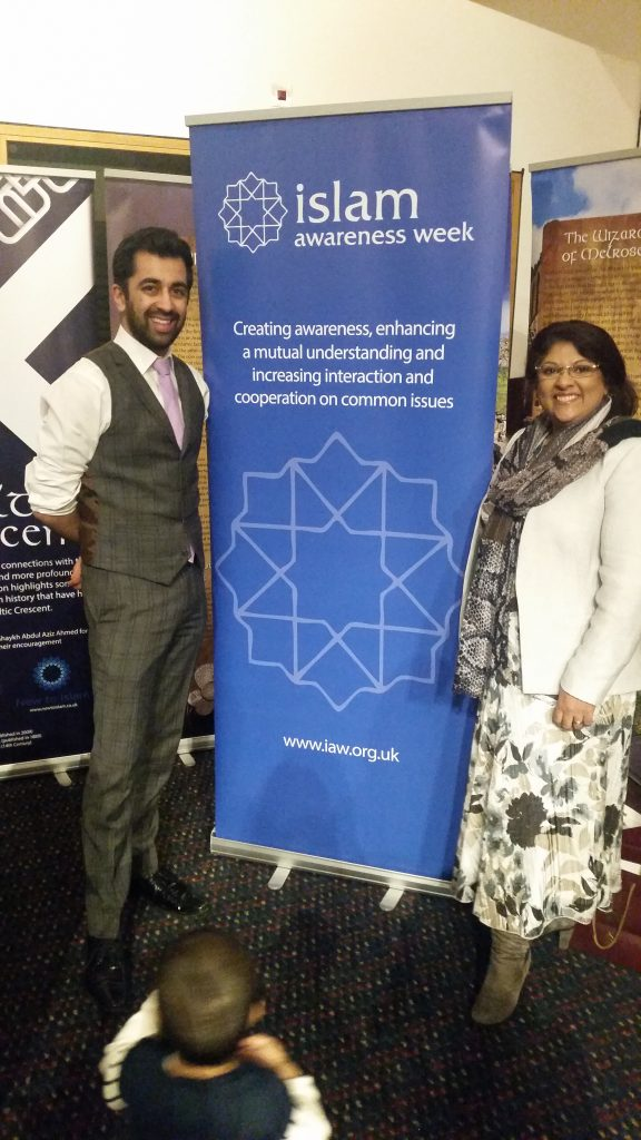 Humza Yousaf Islam Awareness Week